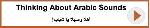 thinking about arabic sounds